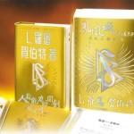 人類能力的開創和鳳凰城演講系列:解放人類靈魂課程