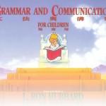 文法與溝通